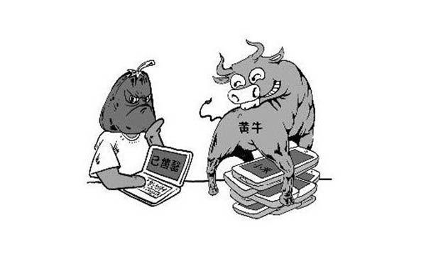 """京东618对抗天猫未果 却活脱脱演变为黄牛抢货节?"""""""