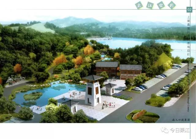 上栗县城市规划图