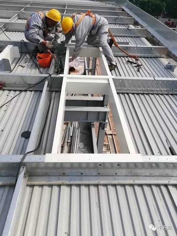钢结构现场施工(下)