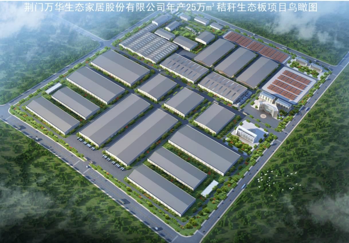 贴面板生产,智能家居制造,研发设计生产为一体 的综合性产业园.图片