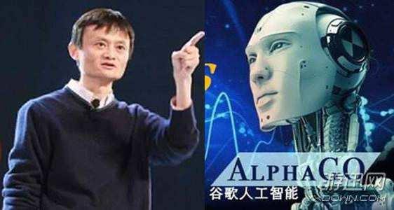 人工智能时代已经到来,你准备好了吗?