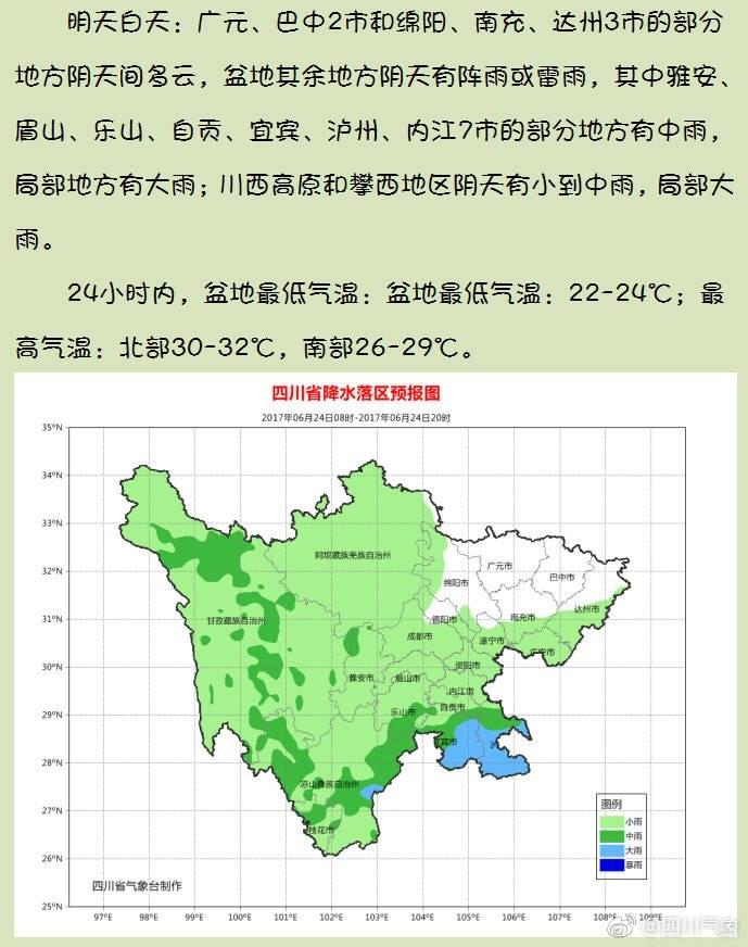 攀枝花市人口_攀枝花市常住人口总体保持稳定
