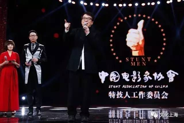 """第20届上海国际电影节""""成龙动作电影周之夜""""昨晚举行"""