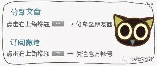 中国化学会第四届《化学教育》读者、作者、编者学术交流会 暨中国会第七届 关注西部中学教育发展论坛 (第二轮通知)