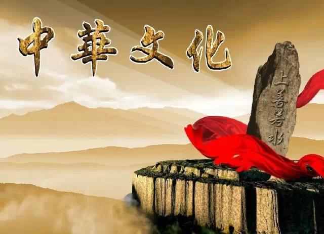 中华文明源远流长,五千年历史绵绵不绝,光耀于世,浩瀚的文化古籍和巧图片