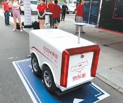 京东商哹.+zynm9�#z(�_图为京东的配送机器人.
