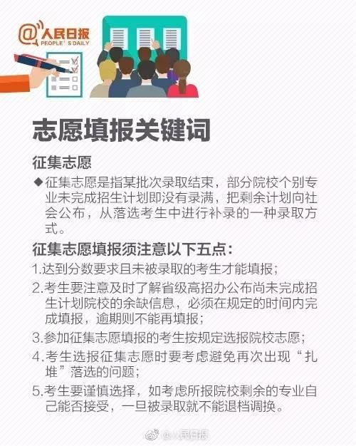 广西高考分数线公布 最全高考志愿填报指南在这里
