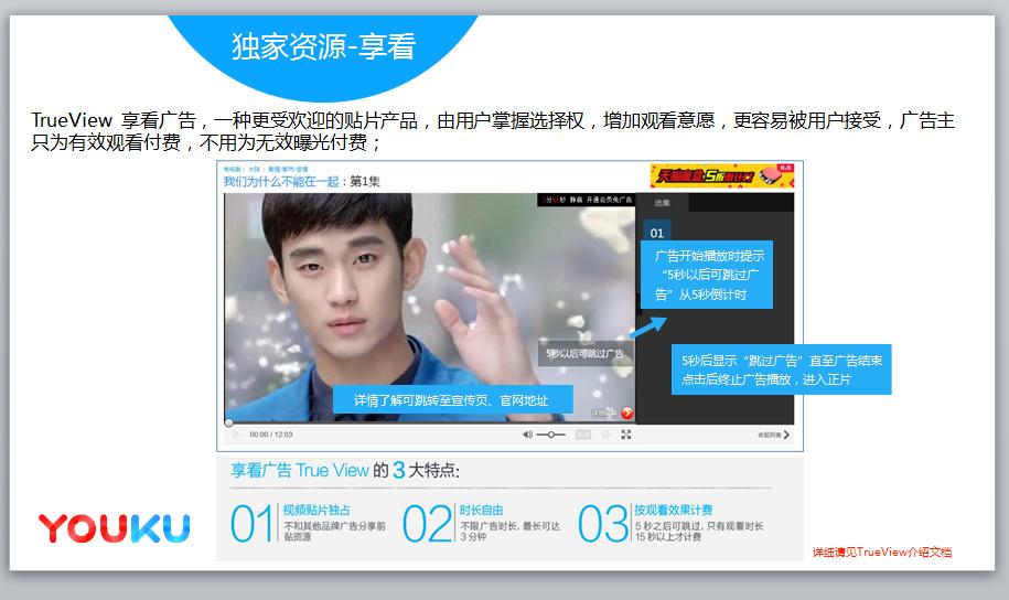 您可以制作免費的軟件來從Youku,56和Tudou.com下載視頻嗎?