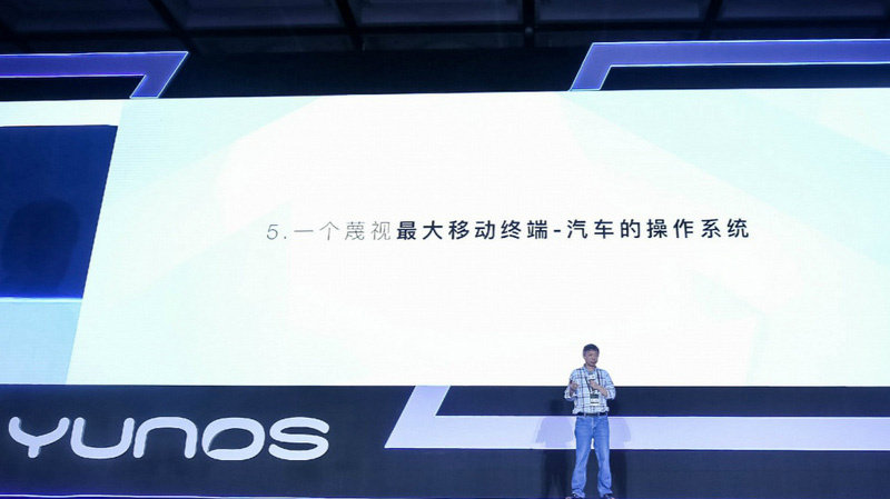 阿里Yun OS的现在和未来在哪里?  科技资讯