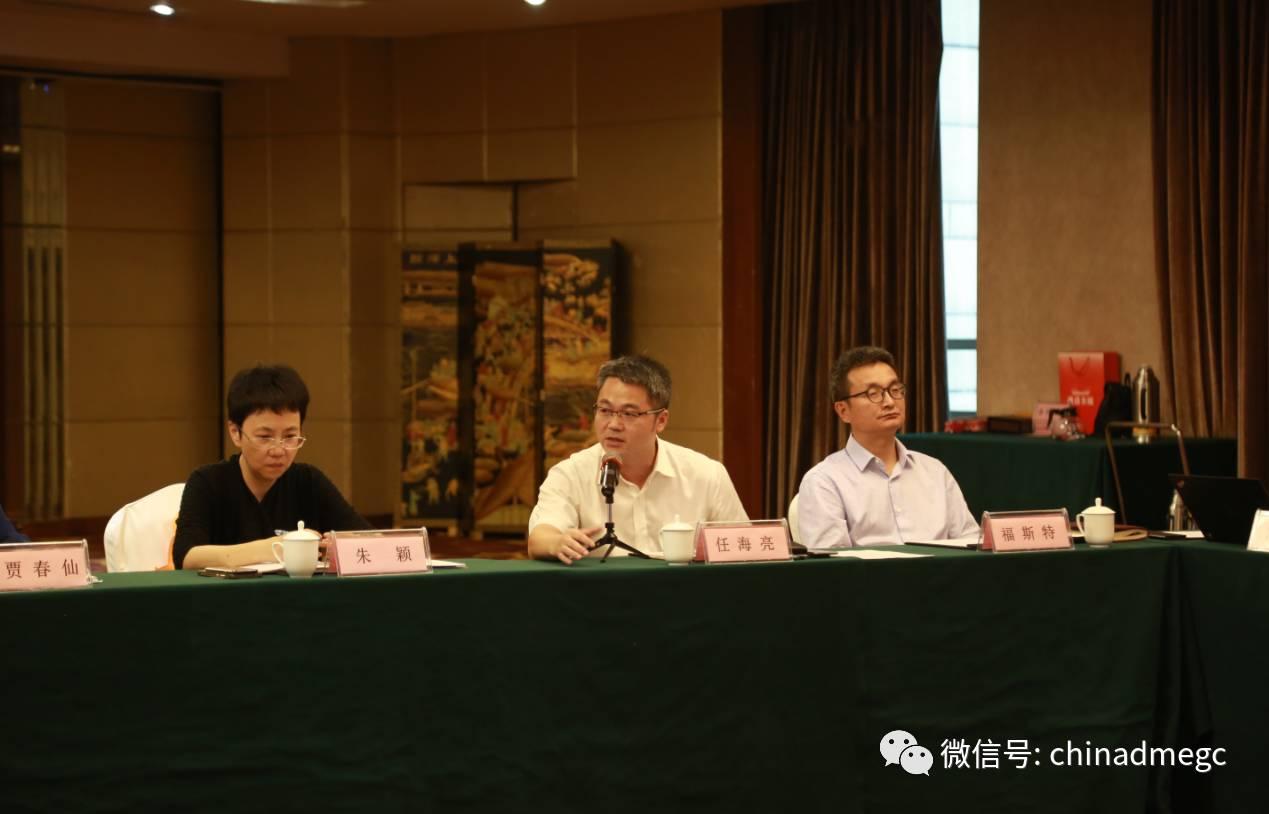 商务部:中方呼吁美方履行中国入世议定书第15条义务