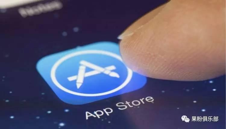 超10万 App 被下架,苹果官方正式回应
