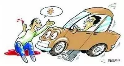 开车撞到人了,我全责怎么处理比较合适?