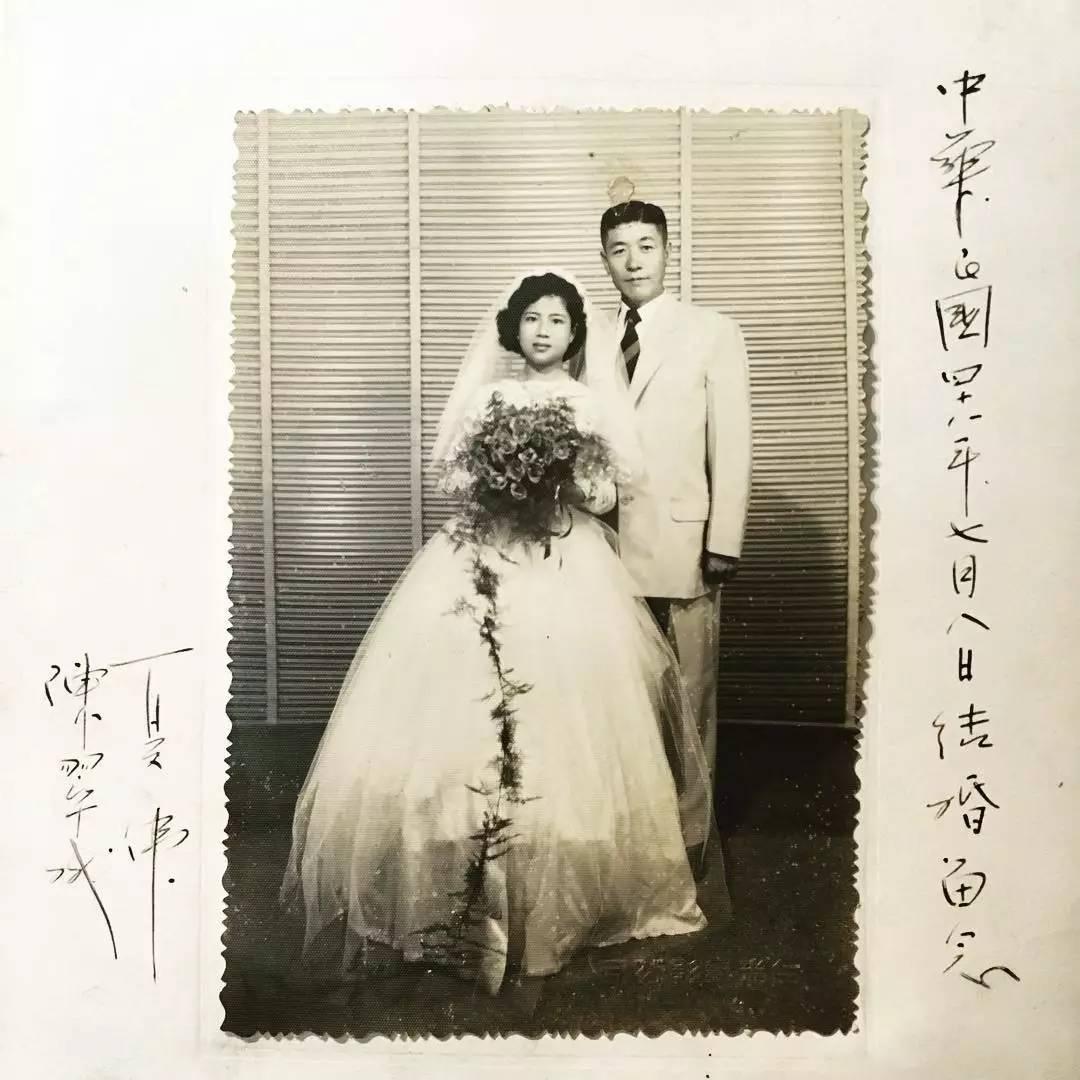 96岁台湾网红爷爷走了 60年独宠一人 他们的感情让人泪崩