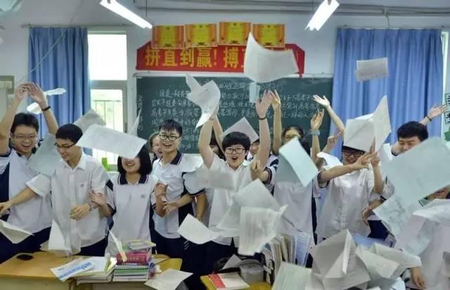 今年广东高考放榜时间出炉!最全查分方式看这