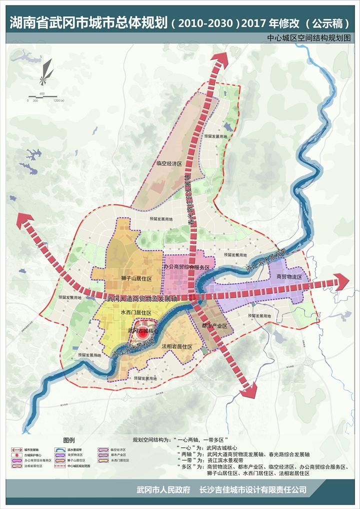 武冈城市总体规划 获修改 城区将建60多处公园广场..