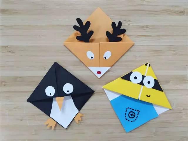 创意手工丨三款简单有爱的折纸书签,让孩子爱上阅读图片