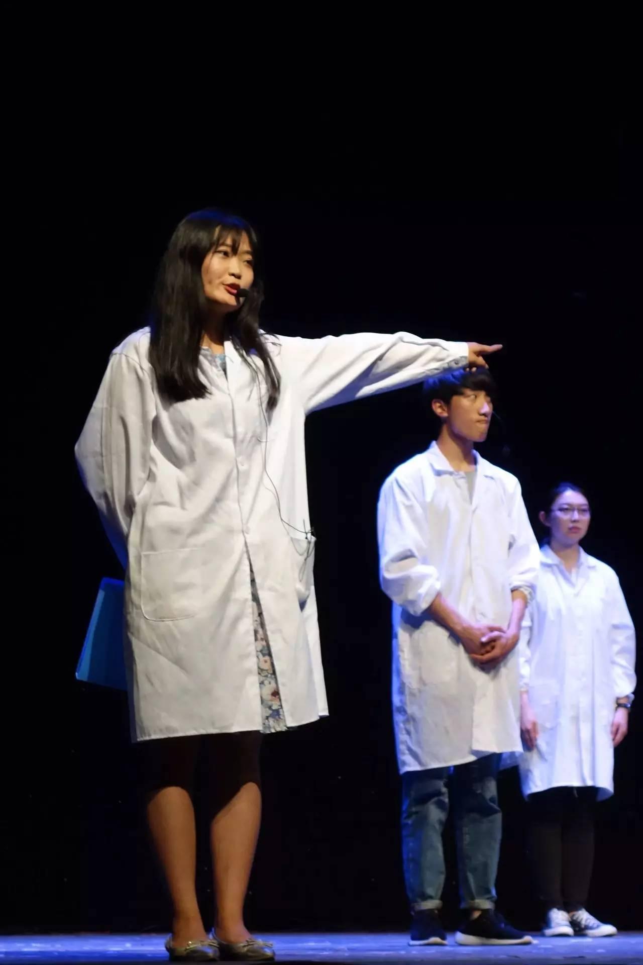毕业季 东林话剧社 关于爱情归宿的最新观念 圆满谢幕