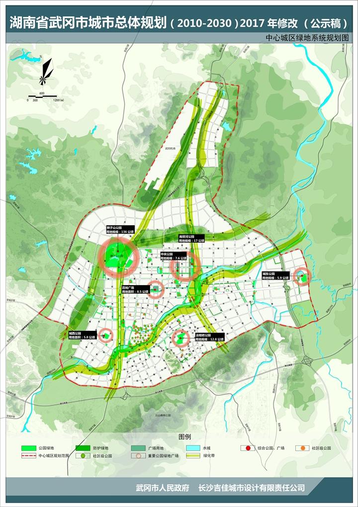 2010 2030年武冈市总体规划修改内容公示,快来说出你的意见