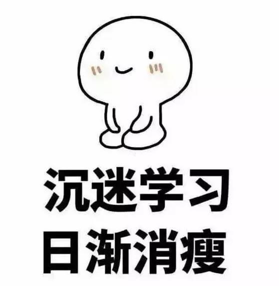 考�z-a:+�_大考周|葵花宝典—考试特辑