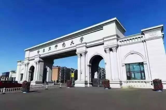 2017年哈尔滨师范大学校园开放日暨哈尔滨高考志愿图片