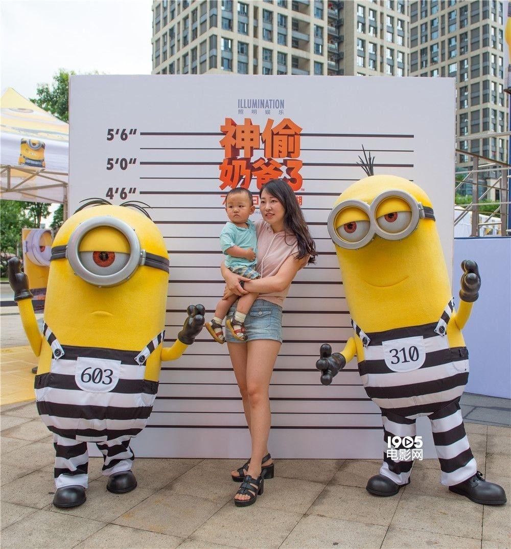 《神偷奶爸3》渝宁双城黄色风暴 小黄人重庆游