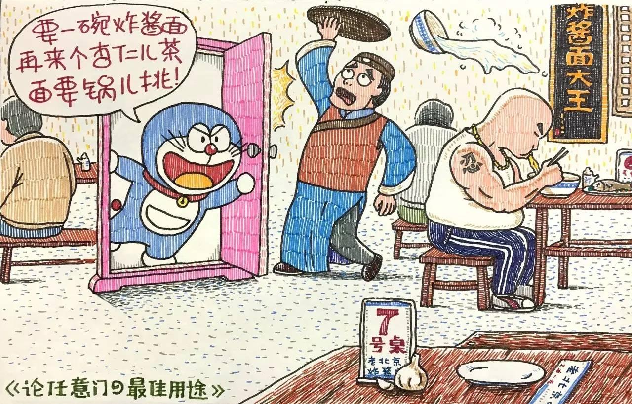 他用2块钱的水彩笔毁了所有人的童年,但我却只想哈哈哈哈哈哈哈哈