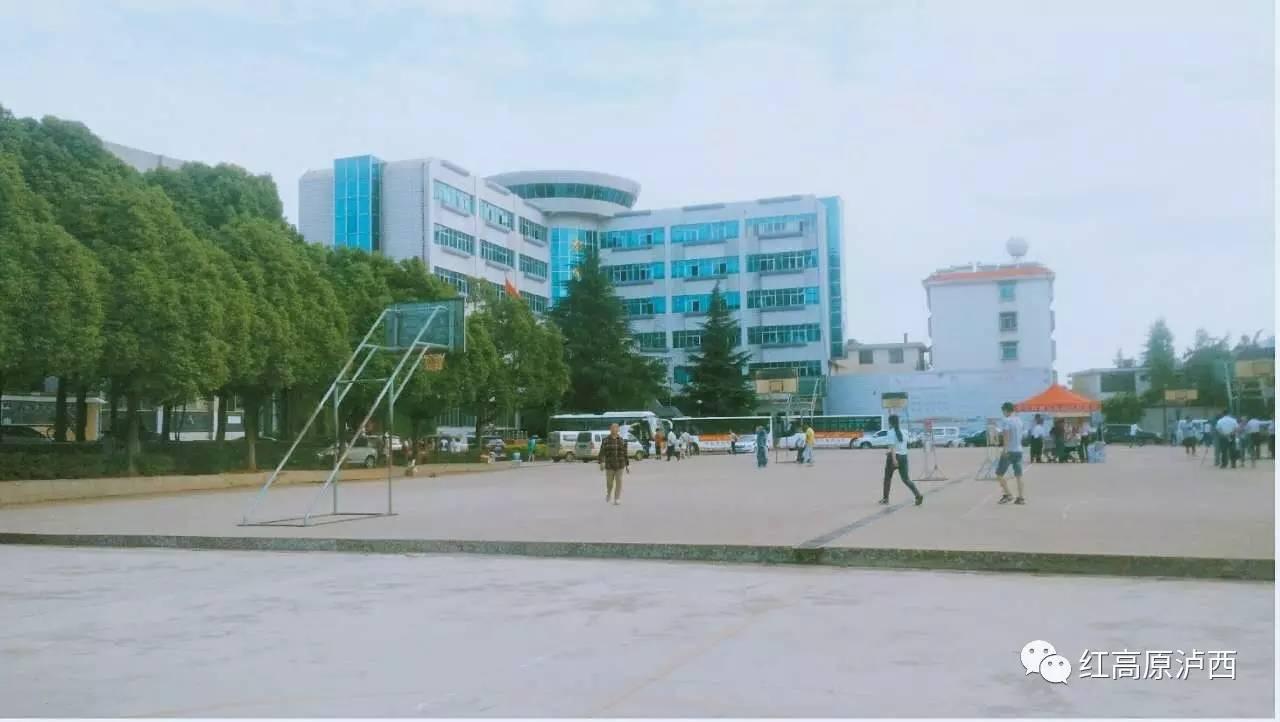泸西县县长段颖_2011泸西县人口数