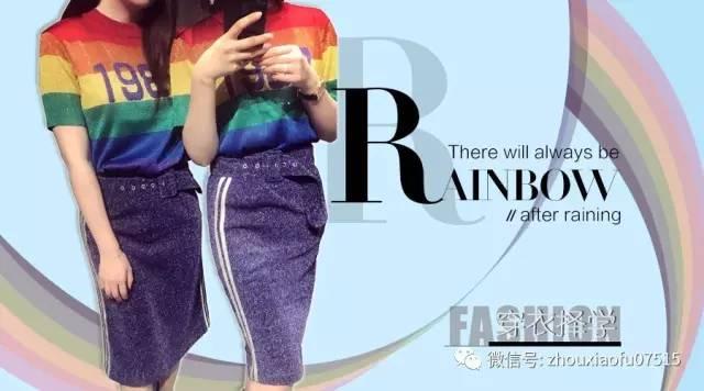 """【周小福】穿衣择学雨后出现彩虹,总会看见你的笑容"""""""