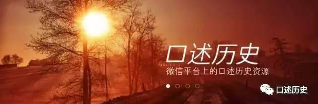 """新疆日报津疆两地携手抢救弘扬""""赶大营""""文化"""