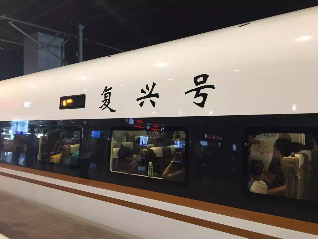 刚刚 最快动车组高铁列车 复兴号 停靠苏州啦 票价与和谐号一样