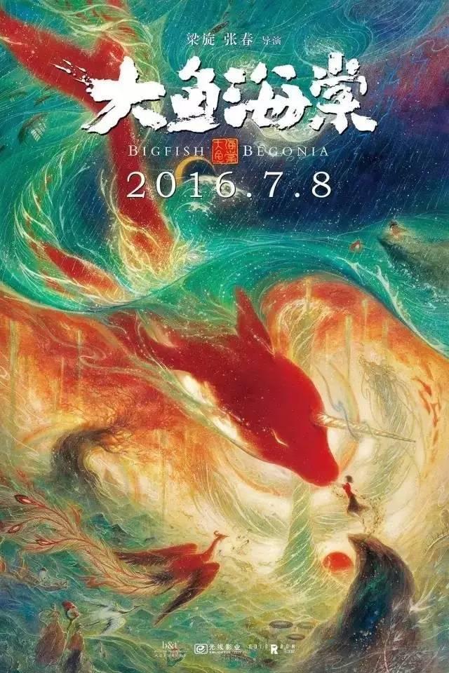 有一个人,让中国电影海报可以笑傲好莱坞!
