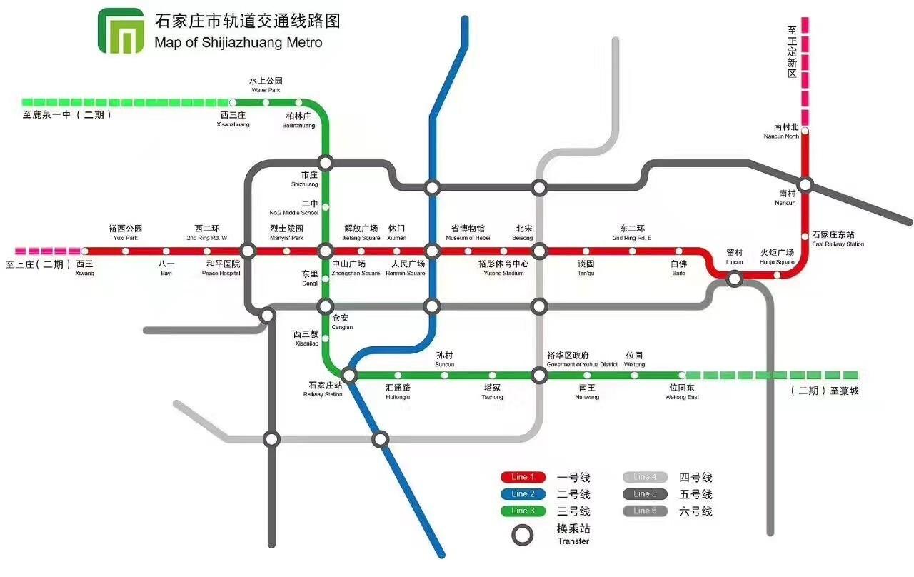下图为石家庄地铁线路规划图 注:上图来源于网络 温馨提示: 为了我们图片