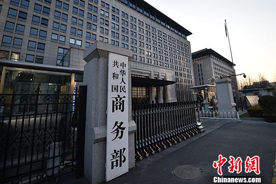 香港中华厂商联合会:20年香港与国家联系更紧密(图)