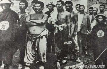 李鸿章/被捕的义和团团民...