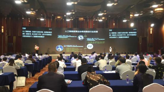 科大讯飞陶晓东参加全国医院后勤改革发展大会
