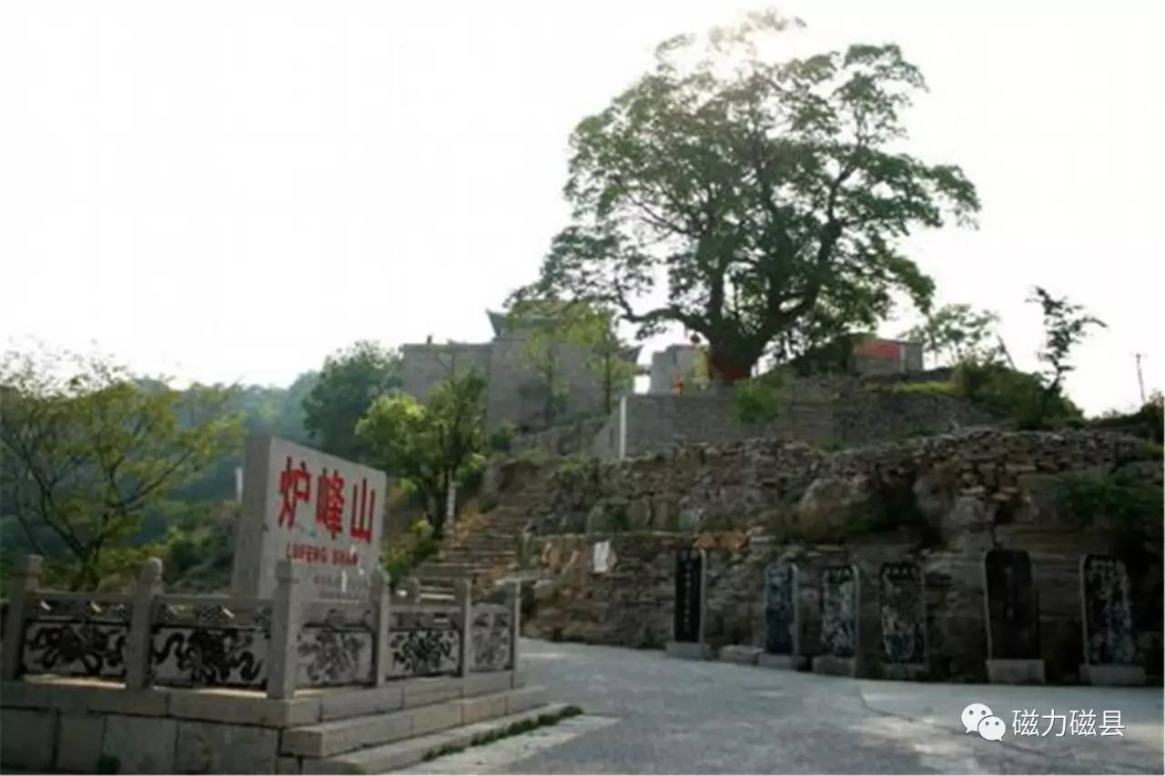 磁县乡镇风采 山水田园 旅游陶泉 走进太行山下的历史文化之乡