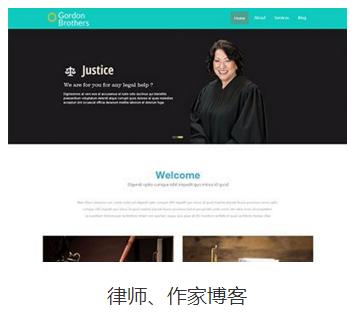 嗨创自助建站工具新增高端律师模板