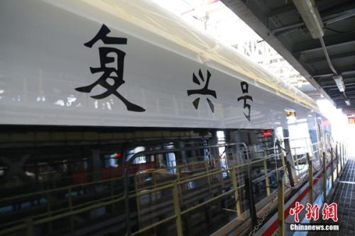 """""""复兴号""""发车一文读懂中国高铁走到今天有多不容易"""