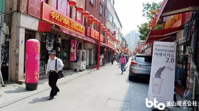 【Real釜山记者团】在釜山上海街解乡愁