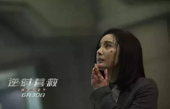 """带感!黑化杨幂和霍建华上演""""黑吃黑""""电视剧毛岸英主题曲图片"""