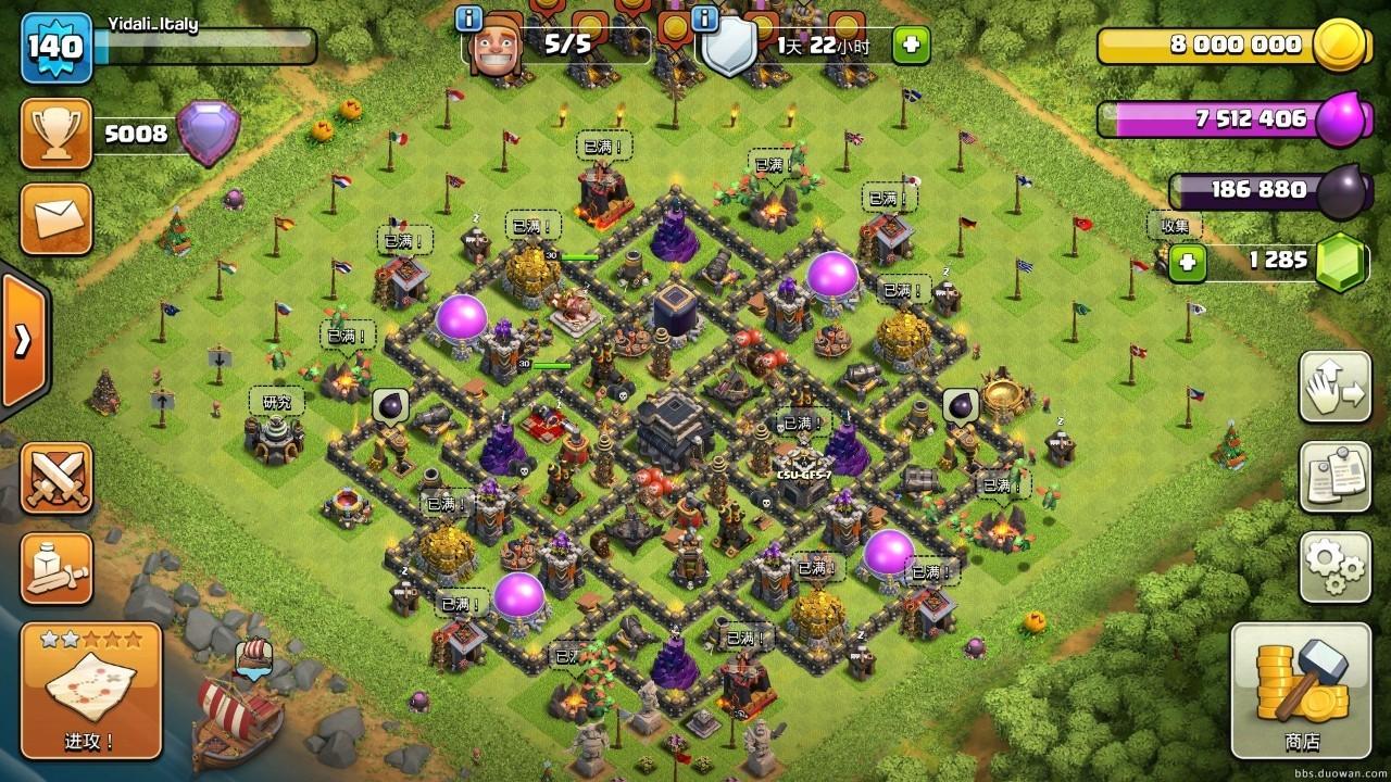 抢在11本防御强化前 部落冲突9本玩家传奇达成 今日资讯