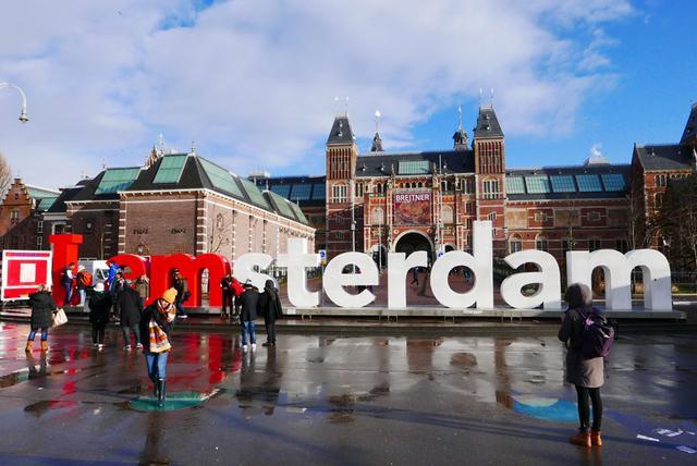 解密全球最性感的全域旅游目的地:阿姆斯特丹