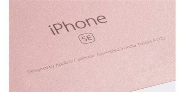 苹果iPhone SE确实降价了 这价格让国人眼馋!  aso优化 第2张