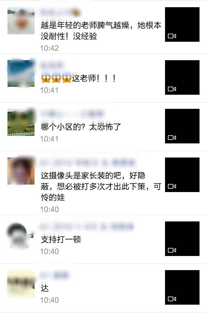 """愤怒!合肥又曝幼儿园老师殴打女童,全班孩子都被吓呆"""""""