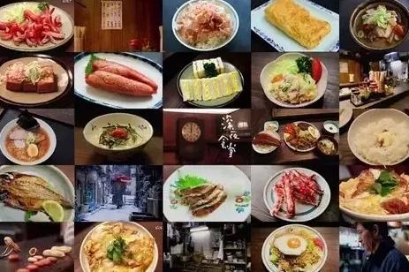 《深夜食堂》也叫美食剧,你们对美食有什么误解?