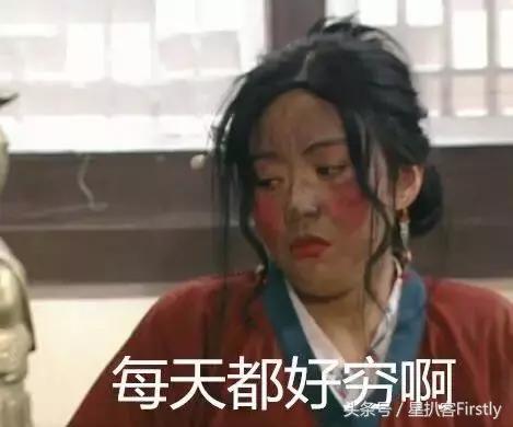 闫妮江珊并不是婆婆妈妈专业户戏外成了小仙女 搜狐娱乐 搜狐网