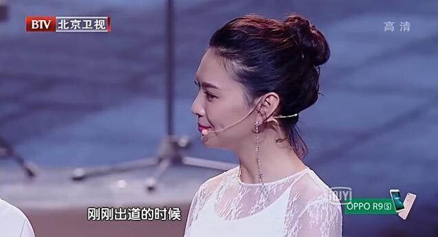 王珞丹吐槽圈内潜规则,原来这才是她沉寂的原因啊!