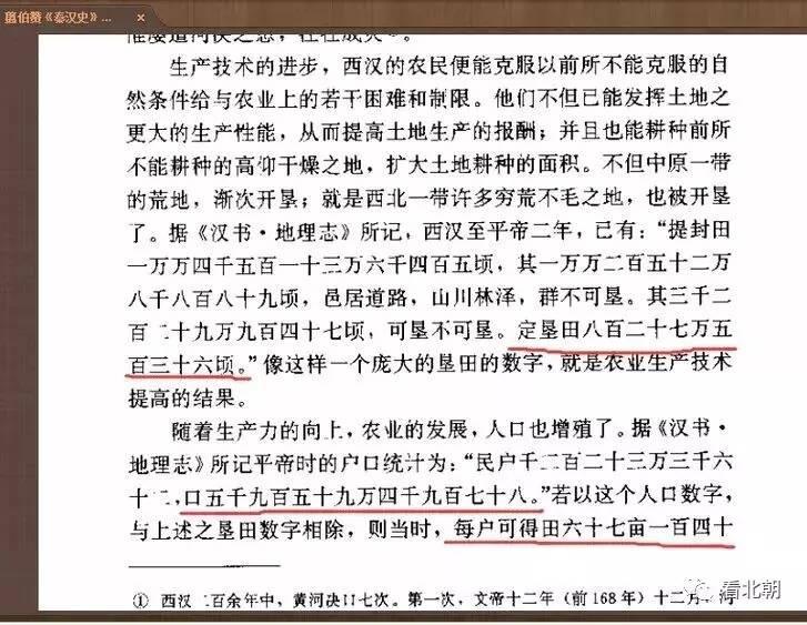 汉朝有多少人口_中国第一枚原子弹爆炸地 死亡之海 罗布泊