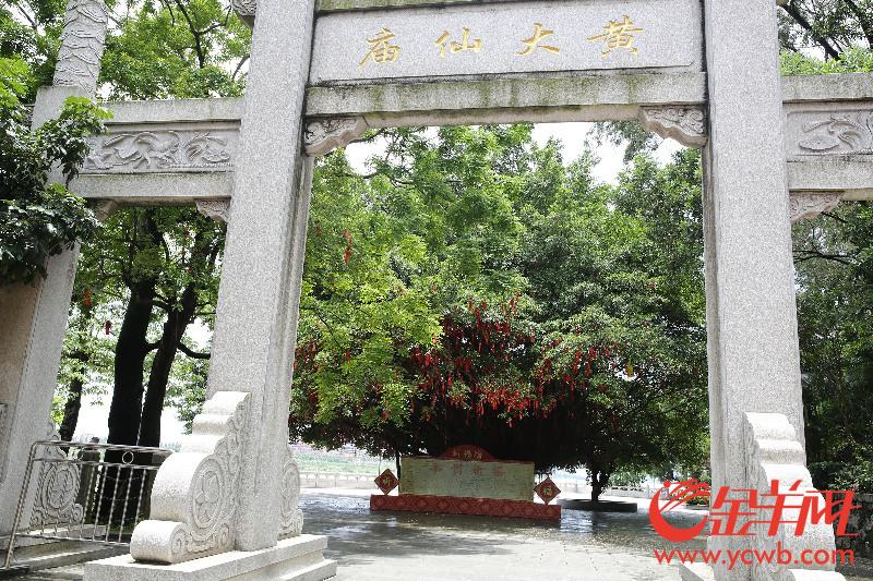 黄大仙诞演绎庙会文化成岭南盛景 组图