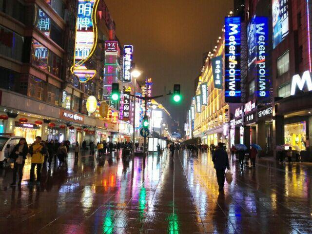南京东路步行街雨景图片